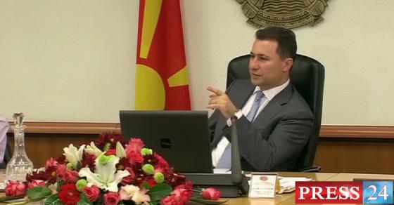 Груевски на средба со лидерите од коалицијата  За подобра Македонија