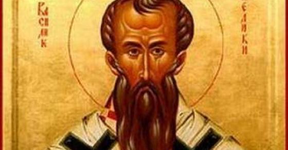 Денеска е Свети Василиј Велики   еве што треба да правите