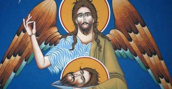Утре е Свети Јован   задолжително ставете јајце во вода