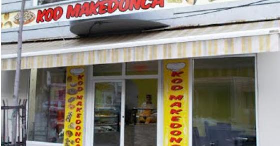 Цел регион зборува за оваа пекара  Македонци нудат бесплатен оброк за трудници