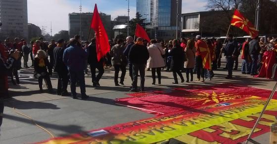 ГАЛЕРИЈА Маледонците од дијаспората се собраа пред обединетите нации во Женева и едногласно кажаа НЕ за уништување на Македонија