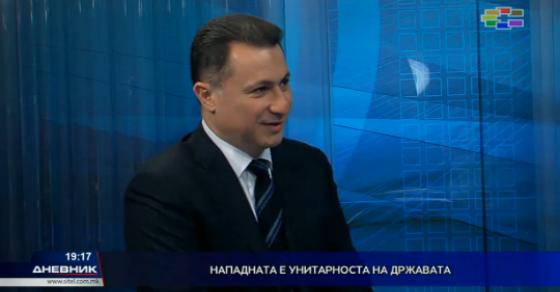 Груевски  Нападната е унитарноста на државата  само народот може да ја одбрани