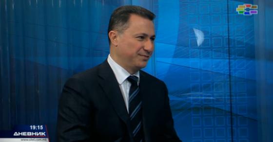 Груевски  Секако дека имаме стратегија