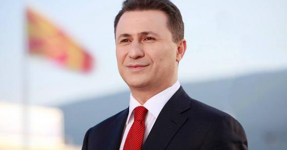 Груевски  Заев ако сака нека ме уапси  затвори и малтретира  само да не удри по темелите на државата