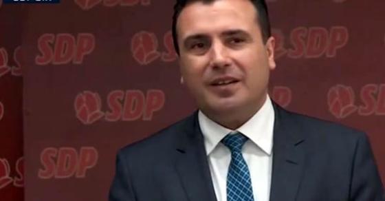 КУРИР  Еве ги работите кои Заев и СДСМ ги прифатиле и после кои нема да постои граѓанска Македонија