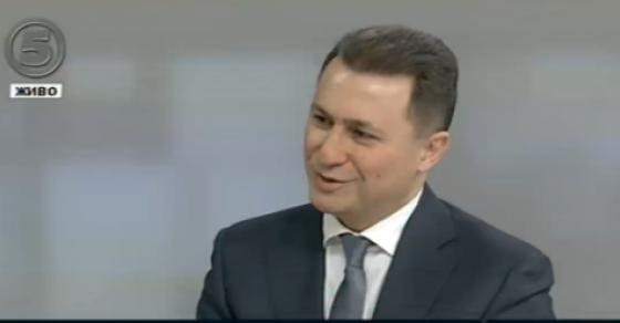 Груевски  Клучна и крајна цел е промена на името и идентитетот