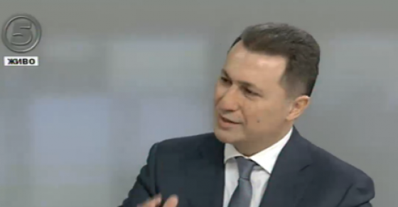 Груевски  Ќе понудиме документ за излез од кризата и зачувување на унитарноста на државата