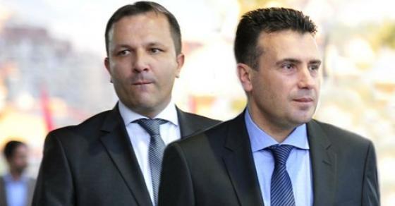 Курир  СДСМ за утре подготвува измама на граѓаните   ова е нивниот план