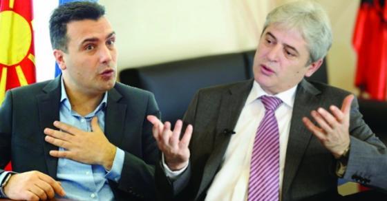 ДВ  ДУИ игра за широка коалиција и нови избори   Заев се потешко до нова Влада