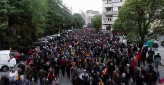 СНИМКА ОД ДРОН  Илјадници граѓани и денеска маршираа во Скопје