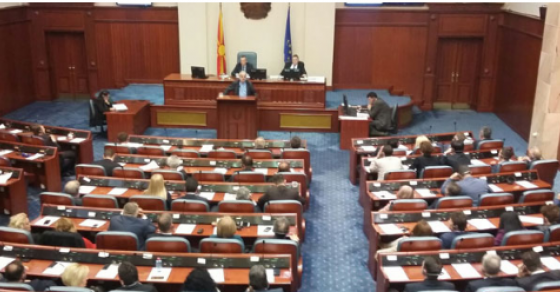 Во понеделник продолжува конститутивната седница во Собрание