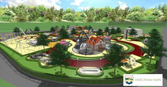 ГАЛЕРИЈА  Скопје добива нов модерен и забавен Луна Парк