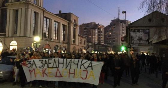Кумановци порачаа  Нема да дозволиме разнебитување на Македонија