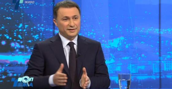 Груевски  Изборот на претседател во Собранието е незаконско  нелегитимно  против уставно и против деловничко