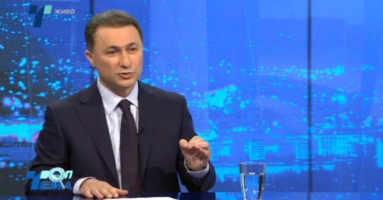 Груевски  Кога и да се случило некој тежок момент во Македонија  јас сум бил тука со овој народ