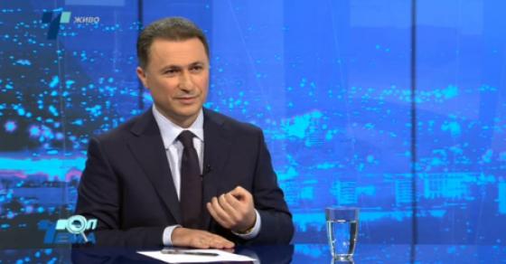 Груевски  Народот 60 дена протестираше мирно  СДСМ преку смислено сценарио го испровоцира народот