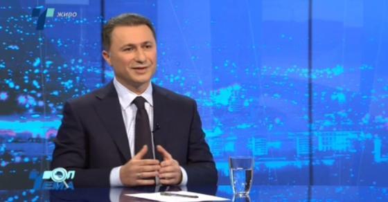 Груевски  Македонија подолг период е предмет на надворешен обид за промена на владата  со цел промена на уставниот поредок и името