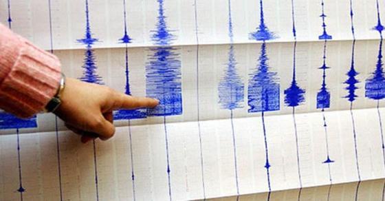 Попладнево многу потреси   земјотреси од 4 7 степени низ светот