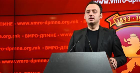 ВМРО ДПМНЕ  Укинувањето на екстерното е антиреформа која ја враќа земјата назад