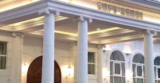 ВМРО ДПМНЕ  Граѓаните очекуваат СДС да ги реализира проектите што ги вети