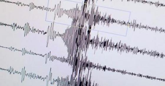 Земјотрес од 5 3 степени по Рихтер