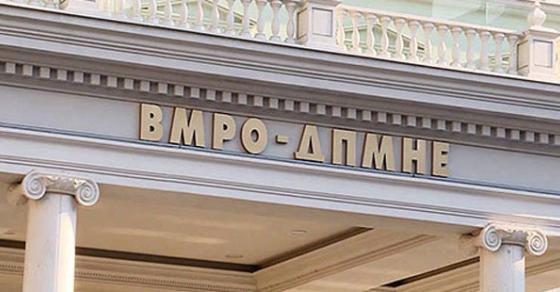 ВМРО ДПМНЕ  Со предложениот ребаланс  Владата го зголемува задолжувањето