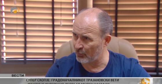 Трајановски за Алфа  Ќе поднесам кандидатура во партијата  а таму ќе видиме што понатаму