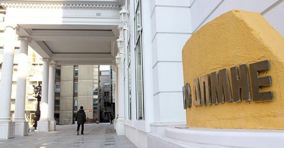 ВМРО ДПМНЕ  Кратењето на буџетот ја отсликува негрижата на СДСМ за културното наследство