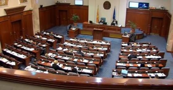 Нацрт Договорот со Бугарија утре на затврена седница пред собраниската Комисија
