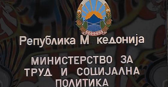 30 дена забрана за работа за агенцијата  Венера  која измами студенти