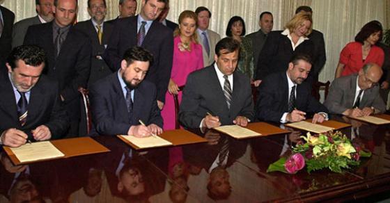 Шеснаесет години од потпишувањето на Охридски рамковен договор
