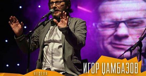 Екстра вечер на  Пиволенд   Фестивалот го затвора Игор Џамбазов