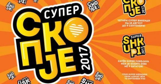 Луда забава во Скопје викендов со Сергеј Четковиќ и Бајага и Инструктори
