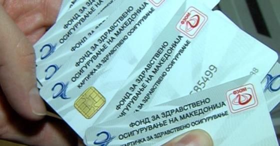 Таравари  Без син картон на преглед и во аптека  здравствените картички и натаму ќе важат