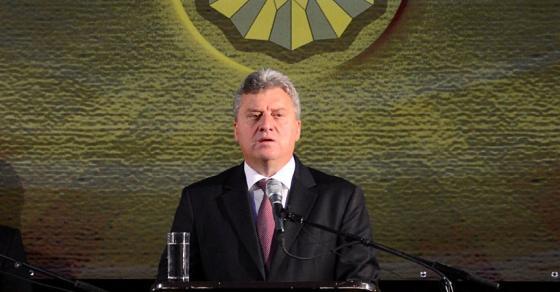 Иванов на одбележување на 25 годишнината од формирањето на АРМ