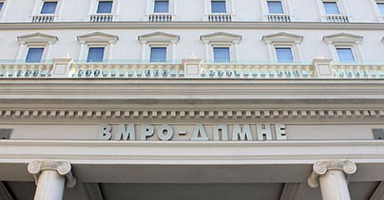 ВМРО ДПМНЕ  Цели 177 милиони евра недостасуваат од девизните резерви за само 2 месеци