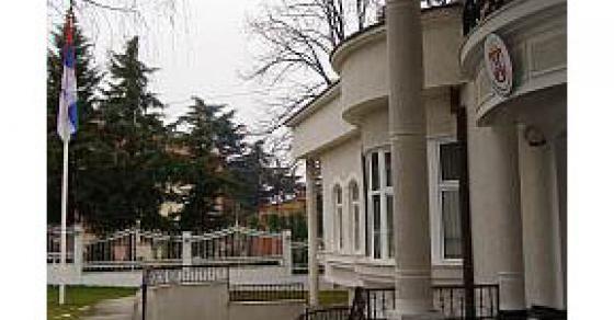 Српските дипломати повлечени во Белград  засилено обезбедување пред амбасадата во Скопје