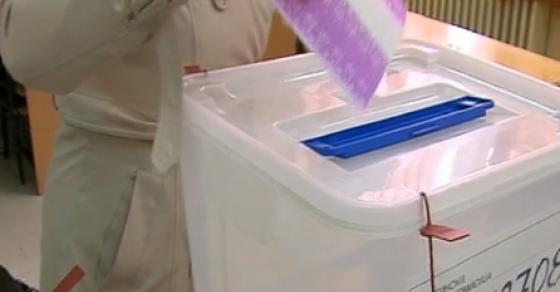 Започна поднесувањето кандидатски листи за Локалните избори 2017
