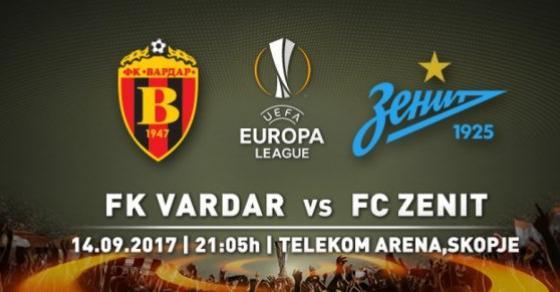 Важна информација за сите оние кои ќе одат на натпреварот Вардар Зенит