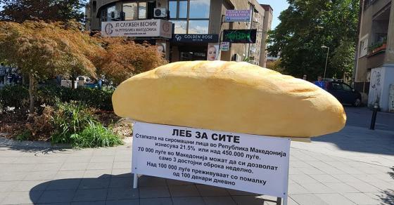 Џиновска векна леб среде Скопје   кое е нејзиното значење