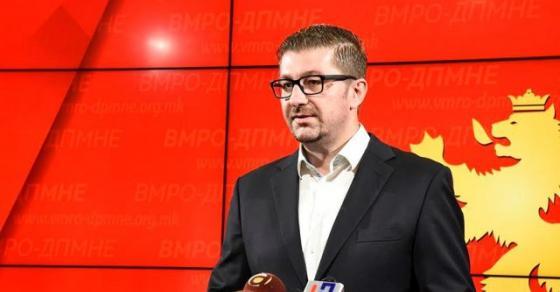 ВМРО ДПМНЕ објави уште четворица кандидати за градоначалници  Трајановски и официјално за Скопје