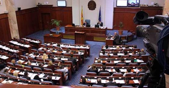 Собранието распиша оглас за избор на нов член на ДИК