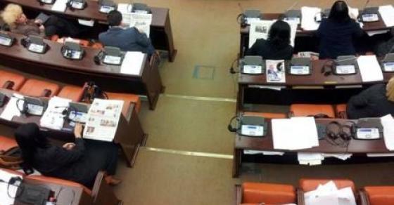 Предлог законот за јазиците на пленарна седница