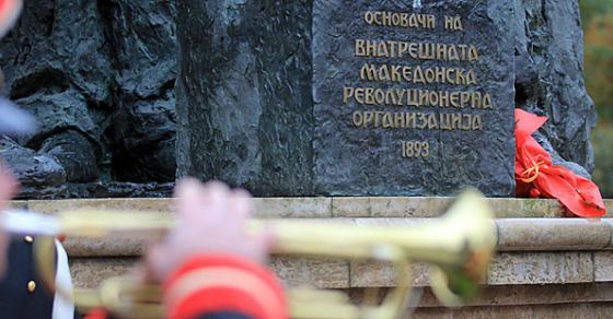 Неработен ден за сите граѓани   Ден на македонската револуционерна борба