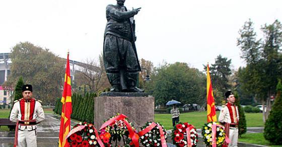 Одбележан Денот на македонската револуционерна борба во Скопје