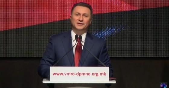 Груевски  За Македонија секогаш ќе се бориме  немаме друга земја и не сакаме да имаме