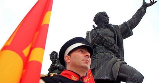 Скопје го одбележува Денот на ослободувањето