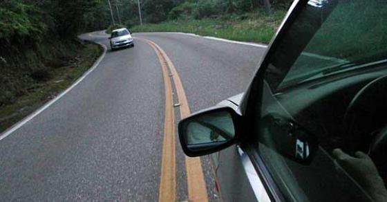 АМСМ  Возете внимателно  влажни коловози а можна и појава на одрони