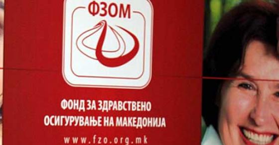 ФЗОМ  Валерија Зафировска нема конзилијарно мислење од соодветна здравствена установа