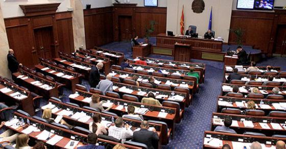 Собранието денеска ќе ја одржи 20 та седница  на дневен ред само една точка